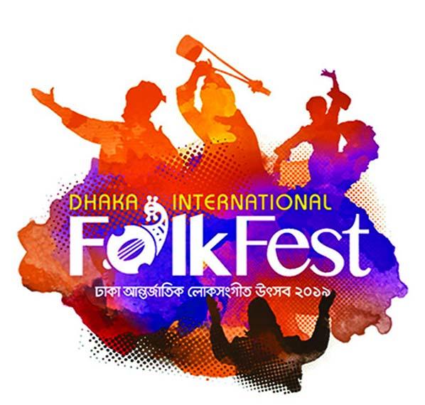 Dhaka International Folk Fest'19 ends at Army Stadium