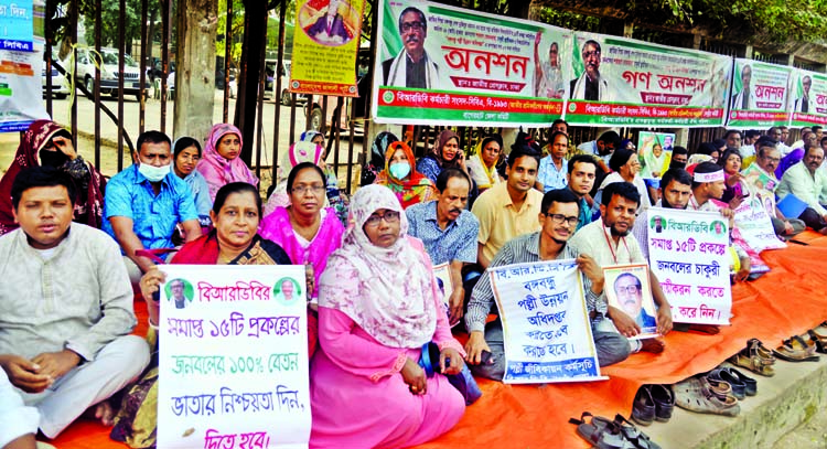 BRDB Employees'  Sangsad observed mass hunger strike for the sixth consecutive days in front of the Jatiya Press Club demanding steps for cent per salary for them.