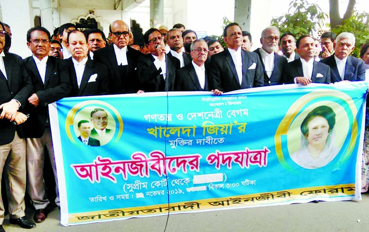 Jatiyatabadi Ainjibi Forum, a platform of pro-BNP lawyers, on Sunday observed a 'foot march' program on the Supreme Court premises demanding BNP Chairperson Khaleda Zia's immediate release from jail. Advocate Khandker Mahbub Hossain, Convener of the Jatiyatabadi Ainjibi Forum, Member Secretary of the Forum Adv Fazlur Rahman, Co-Conveners Adv Mir Mohammad Nasir Uddin, Adv Zainul Abedin, Barrister A M Mahbub Uddin Khokan, Adv Masud Ahmed Talukder and Barrister Kayser Kamal, among others, were present on the occasion.