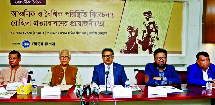 State Minister for Foreign Affairs Shahriar Alam, among others, at a discussion on 'Necessity of Rohingya Repatriation Considering Regional and Global Situation' organised jointly by Institute of Conflict, Law and Development Studies and Bhorer Kagoj at the Jatiya Press Club on Monday.