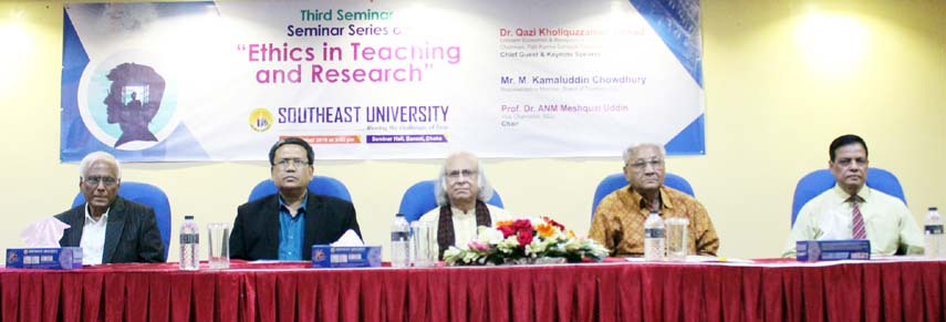 Seminar on 'Ethics in Teaching and Research' at SEU