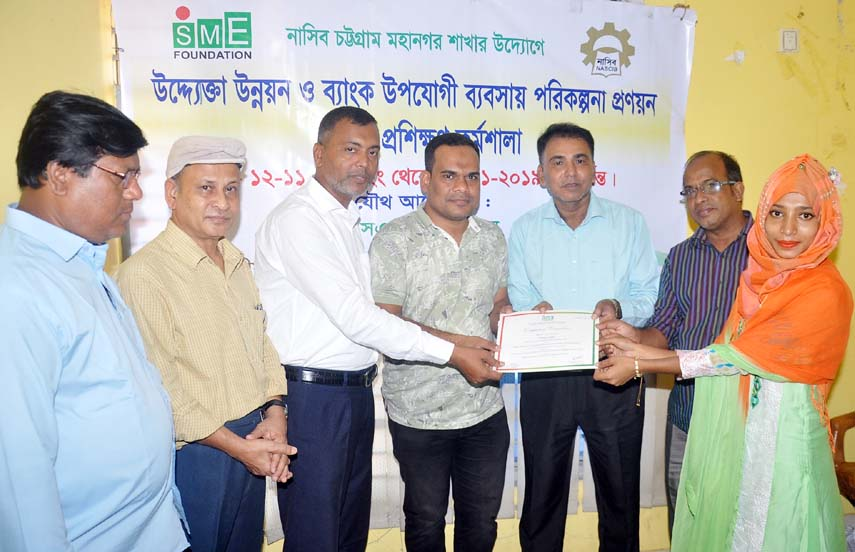 Participants of five day-long training workshop on 'Entrepreneur Development and business Plan' receiving certificates organised by National Association of Small Cottage Industries of Bangladesh (NASCIB), Chattogram Unit on Saturday.
