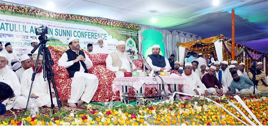 Tayeb Shah calls for achieving satisfactions of Allah, Rasul