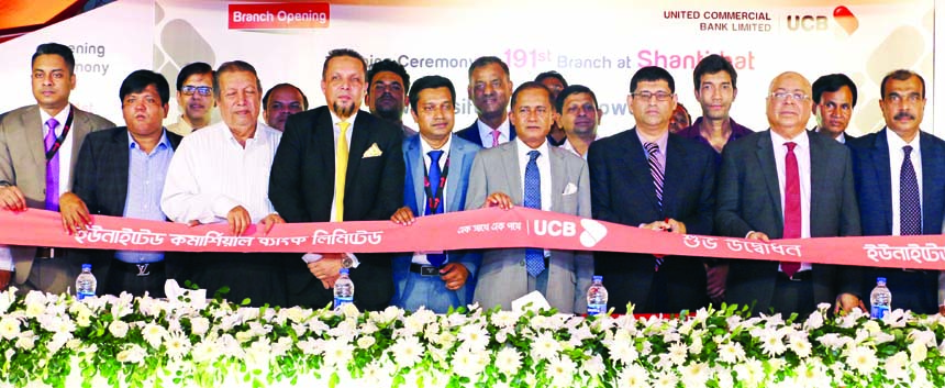 Asifuzzaman Chowdhury, Director of United Commercial Bank (UCB) Limited, inaugurating its 191st branch at Shantirhat in Chattogram recently. Mohammed Shawkat Jamil, Managing Director of the bank and local elites were also present.