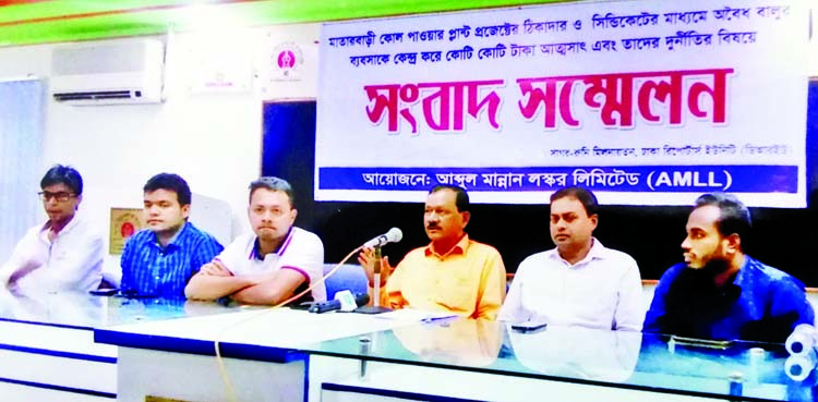 Chairman of Abdul Mannan Laskor Limited Abdul Mannan Laskor speaking at a press conference organised by the Laskor Limited in DRU auditorium on Wednesday in protest against misappropriation of crores of taka centering illegal sand business through syndicate of Matarbari Coal Power Plant Project.