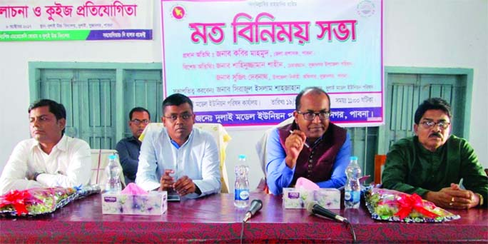 PABNA: Kabir  Mahmud, DC, Pabna speaking at  a view exchange meeting with  high officials of Dulai Model Union Parishad as Chief Guest on Tuesday.