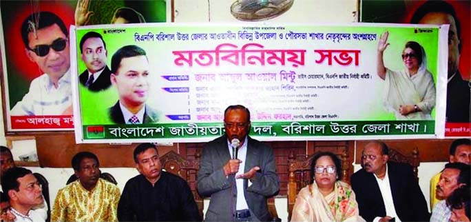 BARISHAL:  Abdul Awal Mintu, Vice Chairman of BNP Executive Committee of speaking at a workers' meetings of Barishal District Unit at  Barishal BNP office in Ashwini Kumar Hall  as Chief Guest on Tuesday.