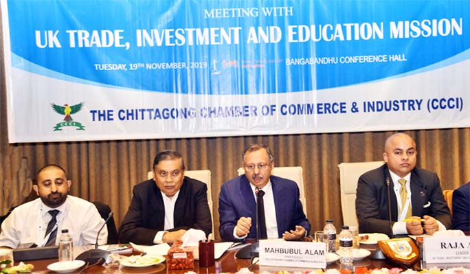 Mahbubul Alam, President, Chattoagrm Chamber of Commerce and Industry speaking at a meeting with UK  Business Delegations at Bangladesh Conference Hall on Tuesday.