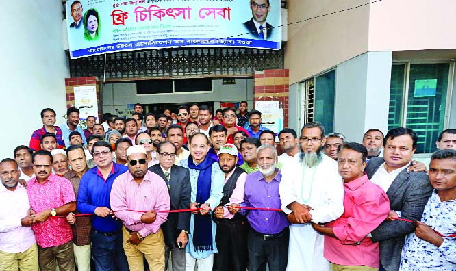 BOGURA: Golum Mohammad Siraj MP inaugurating medical camp at Asthma  Care  Centre organised by Medical Association of Bangladesh (DAB), Bogura District Unit marking the 55th birthday of Tarique Rahman , Acting Chairman of BNP on Wednesday.