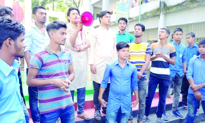 BETAGI (Barguna): Bangladesh Chhatra League, Betagi Government College Unit  arranged a victory rally  yesterday at the college campus as the college has been  selected  for graduate level centre recently.