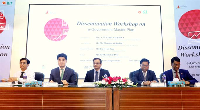 Workshop on e-Government in city