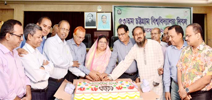 Prof Dr Shireen Akter, Vice- Chancellor of the Chattogram University inaugurates its  53rd Founding Day through cutting a cake on the University premises recently.