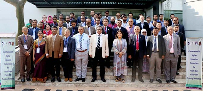 BOU workshop on Commonwealth Higher Education