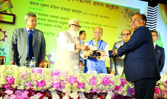 Abdur Razzaq gets CIP award