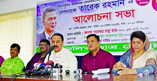 BNP Standing Committee Member Gaeshwar Chandra Roy speaking at a discussion on the occasion of the 55th birthday of BNP Acting Chairman Tarique Rahman organised by Sammilita Chhatra Forum at the Jatiya Press Club on Thursday.