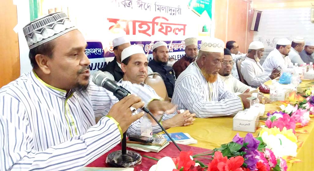 Kazi Mohammad Amzad Hossain  speaking at a discussion meeting on Eid- e - Miladunnabi organised by Anjuman-e-Khuddam-ul-Muslimeen, Kuwait Central Unit as Chief Guest in Chattogram recently.
