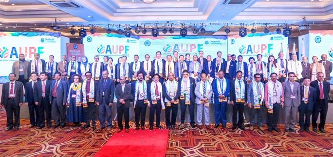 18th AUPF inaugurates in city