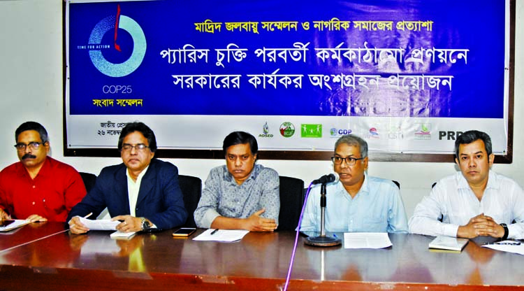 General Secretary of the Campaign for Sustainable Rural Livelihood Ziaul Haque Mokta speaking at a prèss conference on 'Necessity of Government's Effective Participation in Formulating Post-Paris Deal Work Structures 'organised by different organisations at the Jatiya Press Club on Tuesday.