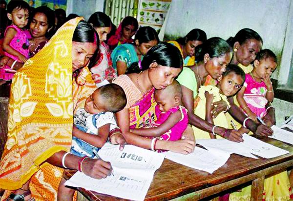 SDGs & Women's Literacy