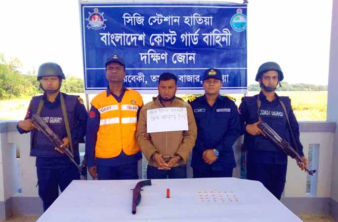 Members of Coast Guard arrested one arm dealer with  local weapons  from Hatiya Upazila yesterday.