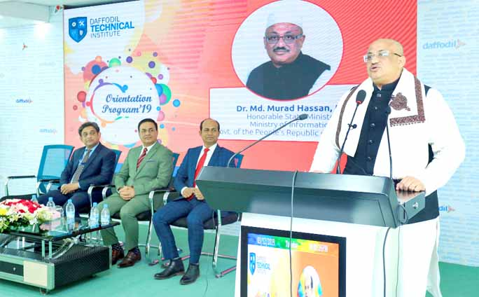 DTI organises 'Orientation Programme-2019'