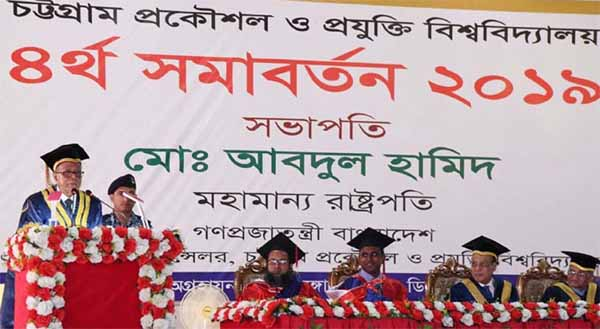 President  and  Chancellor of the Chattogram University of Engineering and Technology (CUET)  Md  Abdul Hamid addressing the 4th Convocation of the CUET at University campus on Thursday.