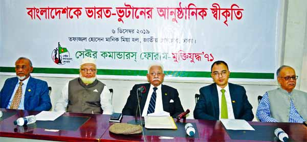 Former Army Chief and President of Sector Commanders Forum Major General (Retd) AKM Safiullah, among others, at a discussion on 'Ceremonially Recognition of India-Bhutan to Bangladesh' organised by Sector Commanders Forum-Muktijuddha '71 at the Jatiya Press Club on Friday.