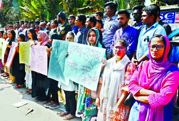 Students and teachers of Stamford University brought out a procession in Siddheshwari area of Dhaka on Friday demanding justice for Rubaiyat Sharmin Rumpa murder whose body was found in Dhaka's Siddheshwari-Malibagh area on Wednesday night.