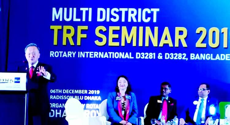 Multi dist TRF seminar of Rotary Int'l  held