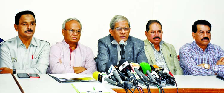 BNP Secretary General Mirza Fakhrul Islam Alamgir announced 5-day programmes of the Victory Day and demanded release of BNP Chief Begum Khaleda Zia at a prèss conference at the party central office in the city's Naya Palton on Saturday.