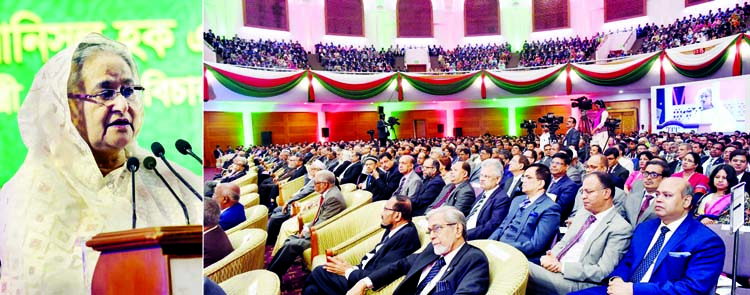 Prime Minister Sheikh Hasina speaking at the inaugural ceremony of the National Judicial Conference-2019 organised by the Supreme Court at Bangabandhu International Conference Center in the city on Saturday.