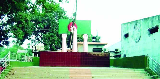 KURIGRAM: The Victory Monument of Independence built at the centre of Kurigram town symbolises the heroic victory of the Freedom Fighters against Pakistani occupation forces liberating the town on December 6 in 1971.