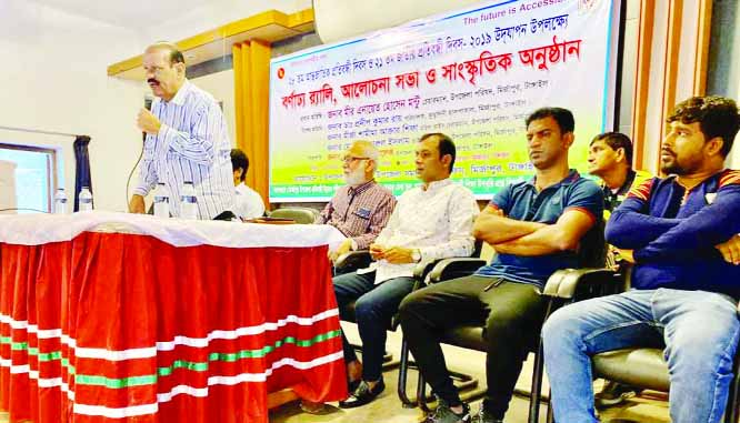 MIRZAPUR (Tangail): Mir Enayet Hossain Montu, Chairman, Upazila Parishad speaking at a discussion meeting on the occasion of the International Day of Persons with Disabilities and National Day of Persons with Disabilities on Thursday.