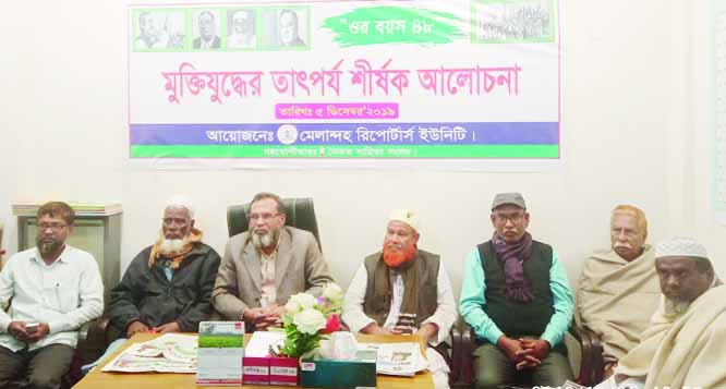 JAMALPUR:  A discussion meeting was held on  importance of Liberation  War at   Jamalpur Reporters'  Unity  office on Thursday.
