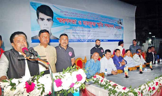 Mofizur Rahman, General Secretary of  Chattogram  Dakhin District Awami League speaking at a memorial meeting on former student leader Mahfuz at the Port city recently.