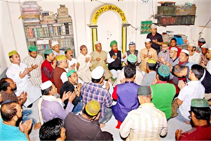 Chattogram City  Jubo League arranged a Doa Mahfil on the occasion of birthday of Sheikh Fazlul Haque Moni,  founder of the organisation on Wednesday.