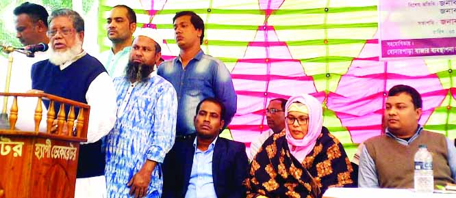 SAGHATA (Gaibandha): Deputy Speaker of the Jatiya Sangsad  Fazle Rabbi Miah MP speaking at a declaration ceremony of Bonarpara Bazar as formalin-free as Chief Guest recently.