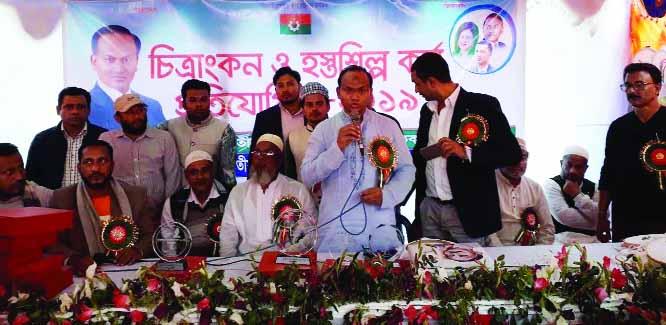 DAMUDYA(Shariatpur ):  Alhaj Sayeed Ahmed Aslam, Organising  Secretary, BNP  speaking at the Art competition and Handicraft Exhibition organised by Jatiyatabadi Samajik Sangskritik Sangstha (JASAS) at Damudya Upazila recently.