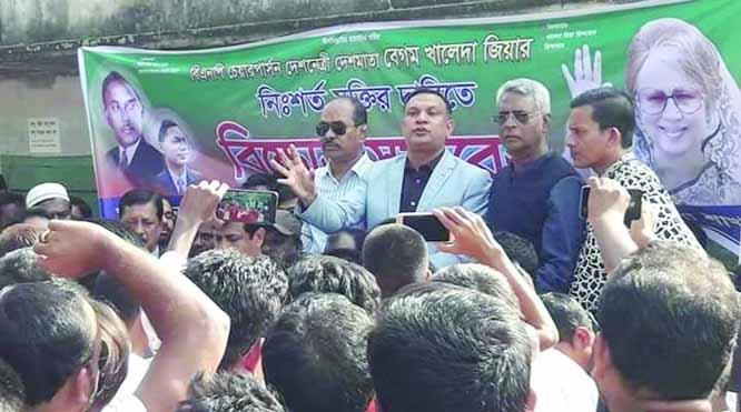 KISHOREGANJ:  Shariful Alam, President ,BNP Kishoreganj District Unit  addressing a procession demanding  immediate release of BNP Chairperson  Begum Khaleda Zia at Rathkhola Maidan  recently.