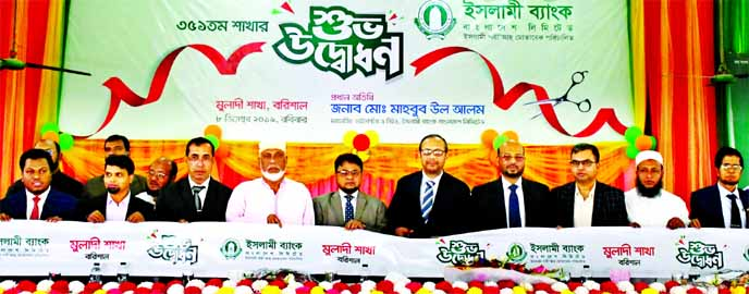 Md. Mahbub ul Alam, CEO of Islami Bank Bangladesh Limited, inaugurating its 351st branch at Muladi Upazila in Barishal on Sunday. Abu Reza Md. Yeahia, DMD, Md. Abdus Salam, EVP of the bank and local elites were also present.