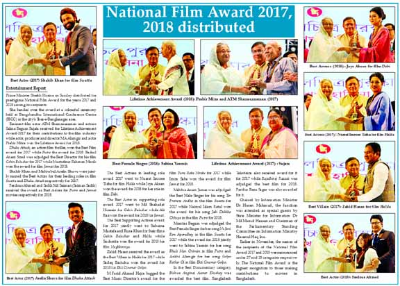 National Film Award 2017, 2018 distributed