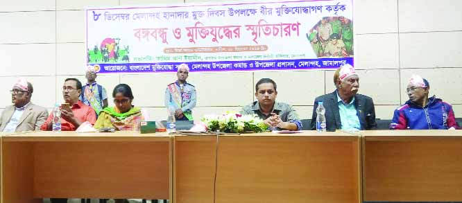 JAMALPUR: Bangladesh Muktijoddah Sangsad and  Upazila Administration, Melandah arranged a discussion meeting on the occasion of the Melandah Freedom Day on Sunday.