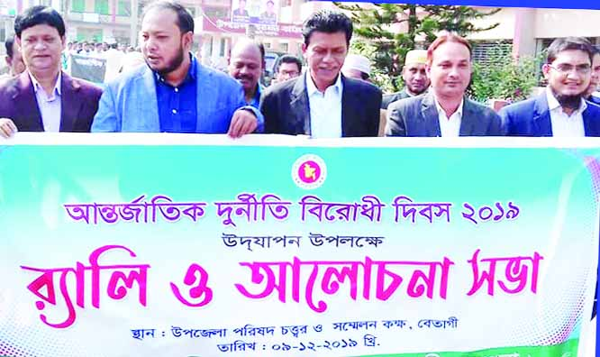 BETAGI (Barguna): Upazila Administration and Upazila Anti- Corruption Committee, Betagi brought out a rally in observance of the International Anti-Corruption Day  yesterday.