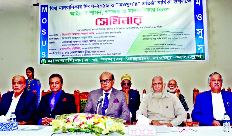 Senior Advocate Khandker Mahbub Hossain along with other guests was present in a seminar held under the banner of 'Rule of law, democracy and human rights' on the Supreme Court premises on Monday which was organized by a rights body, Manobadhikar O Samaj Unnayan Sangstha (MOSUS).
