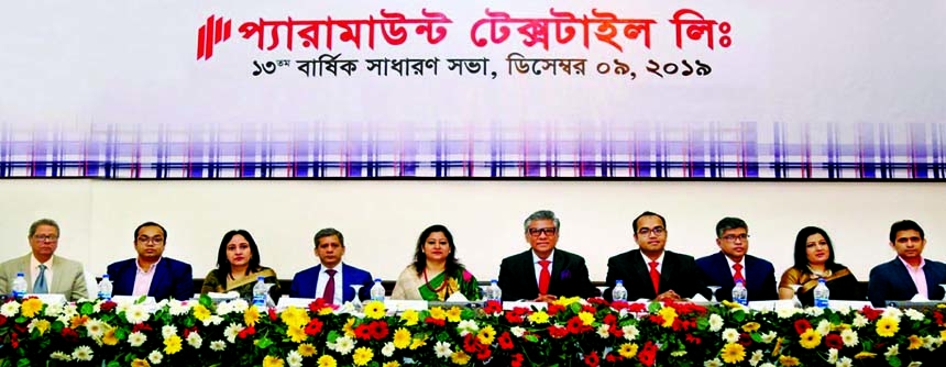 Anita Haque, Chairman of Paramount Textile Limited, presiding over its 13th AGM for the year ended on 30th June at Spectra Convention Centre in the city on Monday. The AGM approved 7 per cent cash and 9 percent stock dividend for its shareholders. Shakhawat Hossain, Managing Director and other directors of the company were also present.