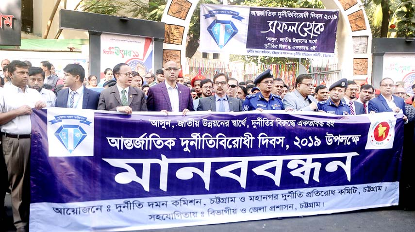 Anti-Corruption Commission  and City Anti-Corruption Committee, Chattogram brought out a rally in observance of the International Anti-Corruption  Day on Monday.