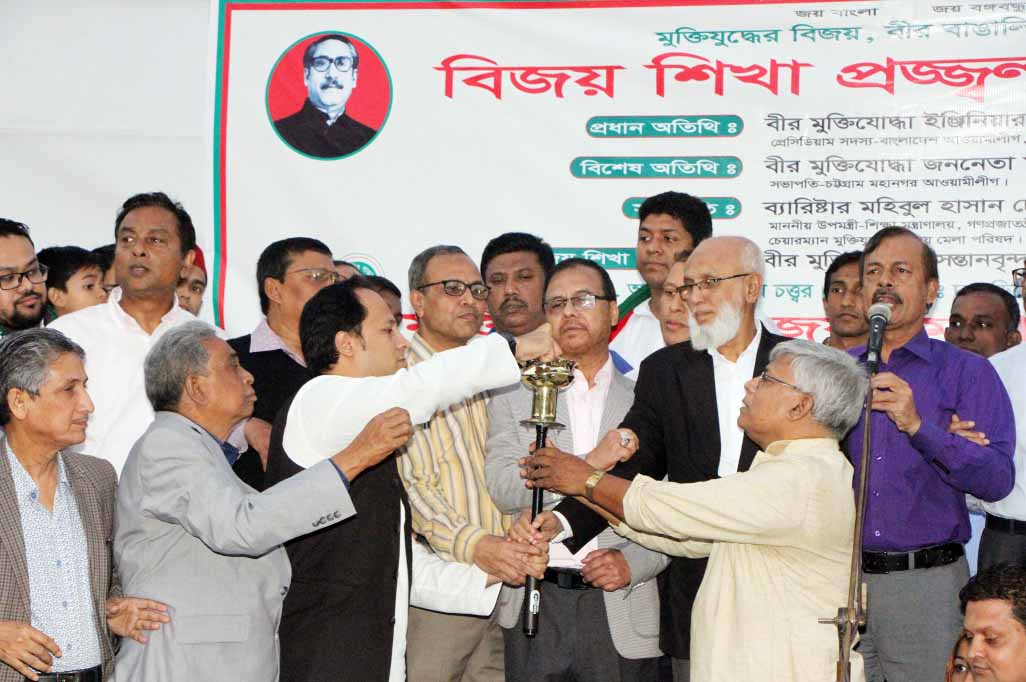 Deputy Minister for  Education  Barrister Mohibul Hasan Chowdhury Nowfel MP inaugurating Bijoy Mela at Chattogram yesterday.