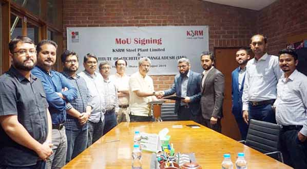 KSRM Group,  IAB sign MoU