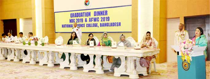 Graduation Dinner of NDC, AFWC - 2019 held