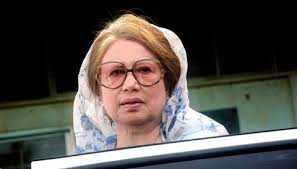 Appellate Division rejects Khaleda Zia's bail petition